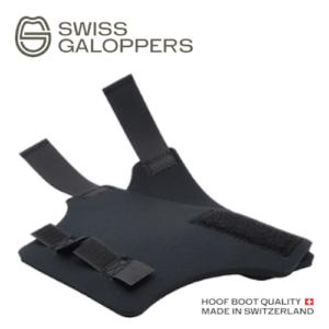 Swiss Galoppers Fesselschutz_logo_web